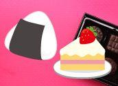 糖質・糖類・炭水化物の違い