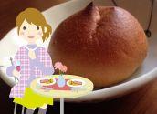 低糖質で美味しい「ブランパン」を食事に!