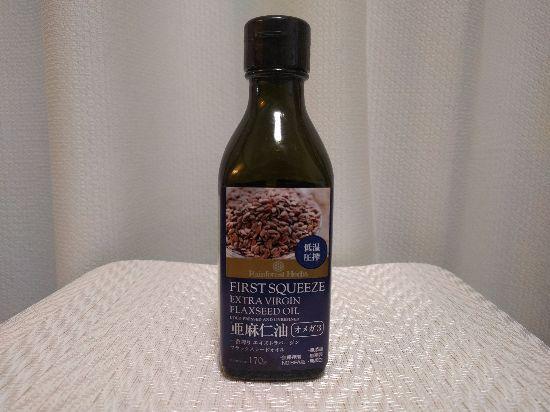 亜麻仁油ボトル