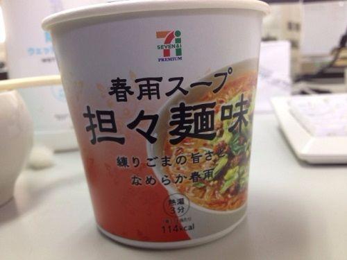 スープ春雨坦々麺味