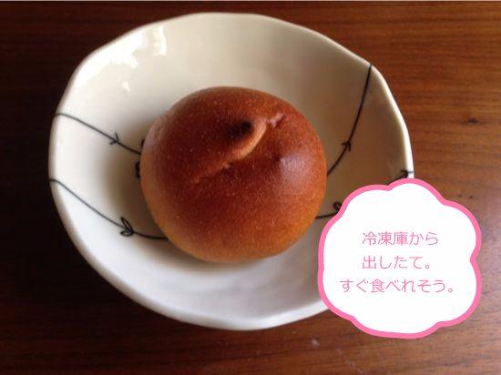 大豆パンの栄養